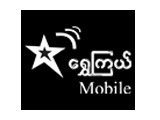 Shwe Kyal Mobile Mobile Phones & Tablets Sales & Service