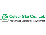 Colour Star Co., Ltd. ICT Distribution