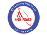 High Power Engineering Group Co., Ltd. Securities Equipment